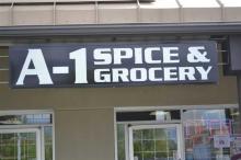 A1 Spice & Movie Centre